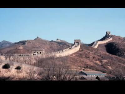Spaced Out: La Gran Muralla China