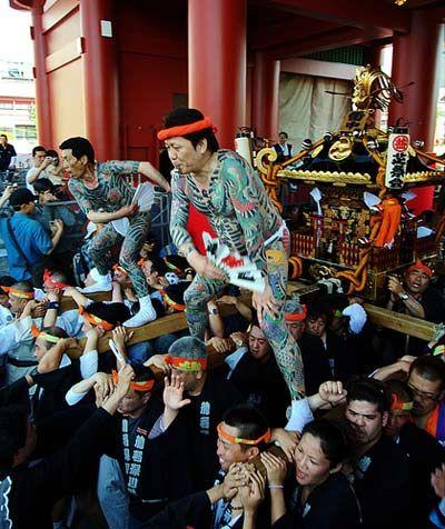 Fotografía - ¿Cómo funciona la yakuza