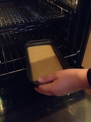 Paso 9: Coloque el pastel en el horno durante 40 minutos.