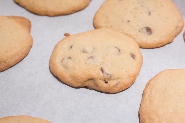 Voila! Sus galletas masticables blandos.