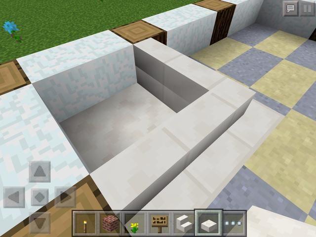 Para hacer un baño, cavar un agujero 2x2 en una esquina. Llenar el agujero en, utilizando el mismo material que'll make the outside steps with, so it blends well. I chose Quartz!