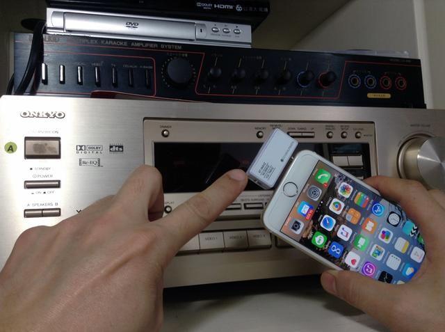 El transmisor de música para el iPhone ofrece tres configuración diferente a la mejor transmisión y calidad de sonido en función de su ubicación.