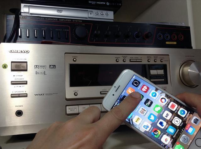Elija el programa de sonido favorita o APP