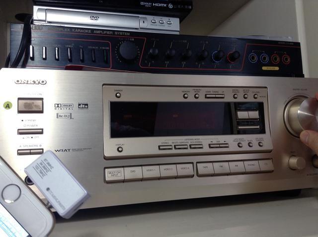 Ajuste el volumen en el estéreo de su casa. También puede ajustar el volumen a través de su iPhone. Ahora está listo para disfrutar de su música a través de su equipo de música de forma inalámbrica.
