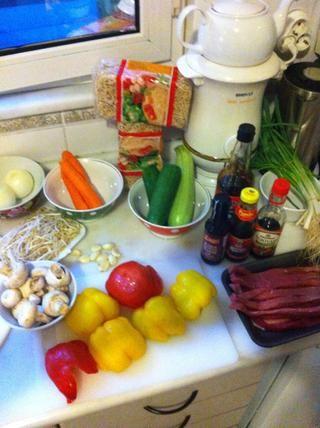 Preparar todos los ingredientes.