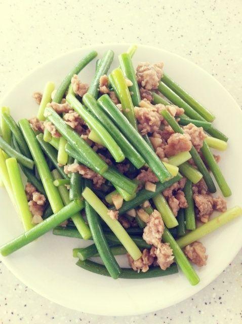 Cómo cocinar Puerro Con Receta carne picada