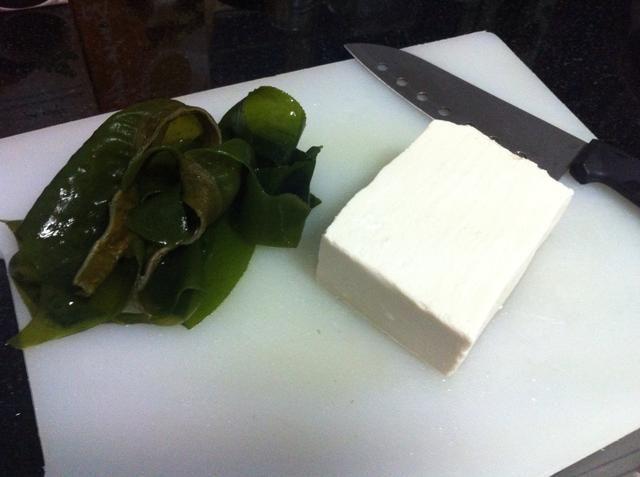 Wakame Slice y tofu.