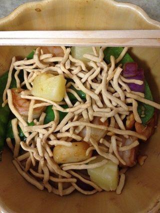 ... Xiangshou! disfrutar el salteado delicioso! esta receta también funciona con pollo o carne. cuidado con alergias a las nueces!