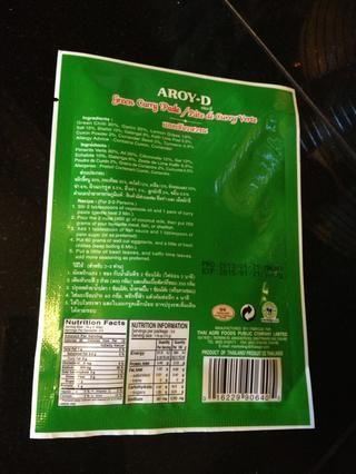Como de costumbre, voy a tratar la pasta instante antes de hacer mi propia versión, tengo esto desde tienda asiática 99 rancho.
