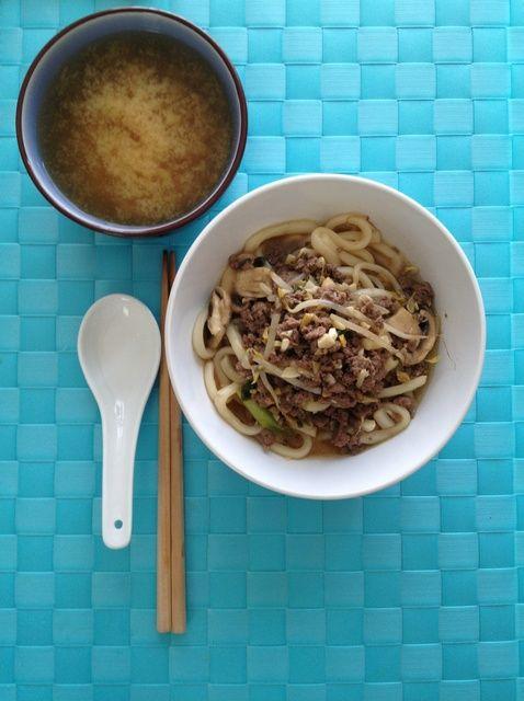 Cómo cocinar Udong Beef fideos Receta