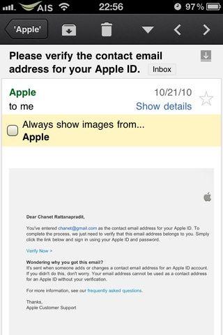 Abrir correo electrónico de Apple (sujeto es