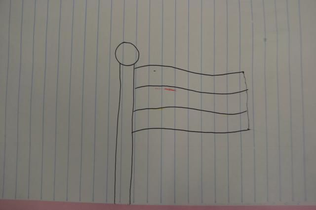 A continuación, dibuje líneas en el interior de la misma para que se vea como la bandera está a la deriva a través del viento.