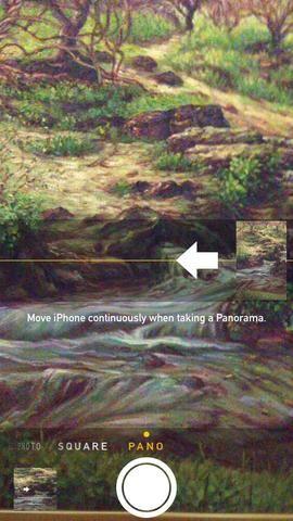 Para tomar fotografías panorámicas verticales simplemente inclinar tu iPhone en horizontal. Usando el bloqueo AE / AF es a su vez que los panoramas.