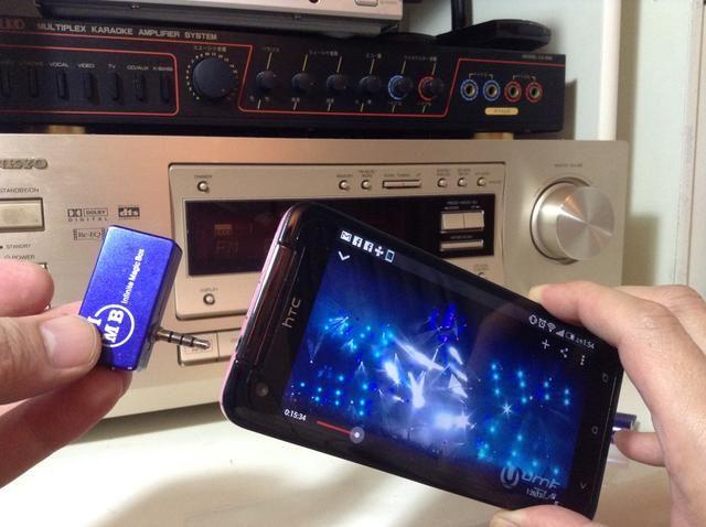 Conecte el transmisor de música IMB a su ADN Droid por HTC