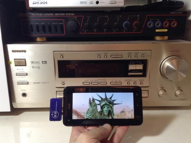 ¡Eso es! Usted está listo para disfrutar de la experiencia de sonido envolvente de su centro de entretenimiento en el hogar de su ADN Droid por HTC / mariposa. Forma inalámbrica!