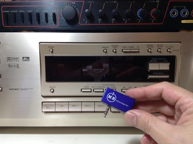 Transmisor IMB AFM Music proporciona una forma rápida y barata de conectar su ADN Droid por HTC / mariposa al estéreo de su mayor sin aplicación, Bluetooth, Wi-Fi, Aux / RCA.