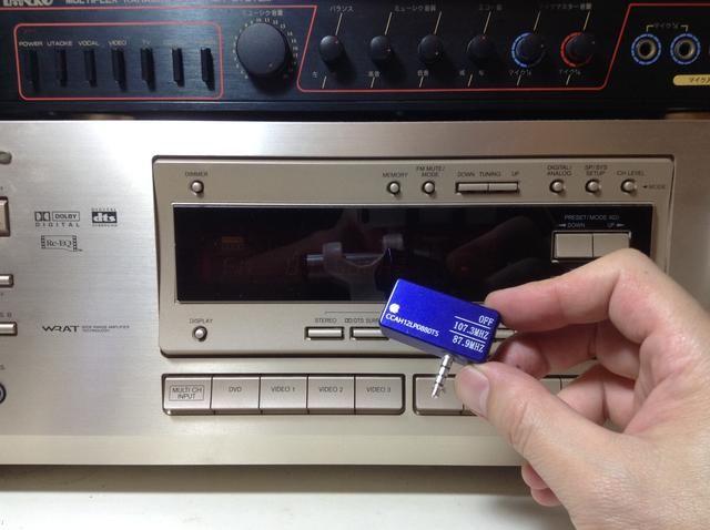 IMB AFM conecta de forma inalámbrica a tu equipo de música a través de la radio FM sin cables, batería, aplicación o modificación caro de su ADN por HTC Droid