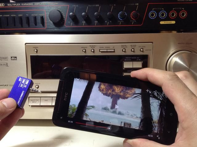 Conecte el transmisor de música AFM al ADN Droid por HTC / Android mariposa Teléfono