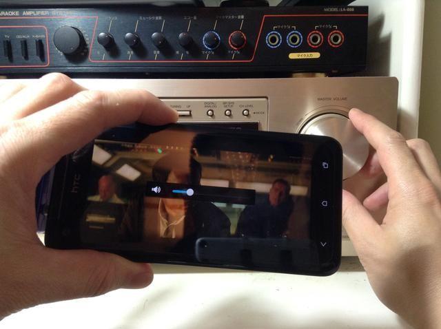 Para obtener una calidad de sonido óptima, ajuste el volumen de su ADN Droid por HTC / teléfono Android mariposa a 80 por ciento,