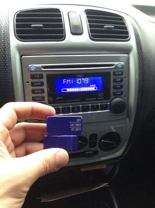 Si 87.9FM no está disponible en su área, puede elegir 107.9 FM alternativamente.