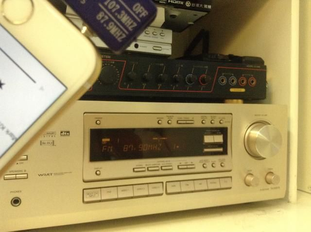 Ahora puede retirarse y disfrutar del sonido total de su sistema de sonido envolvente a casa de tu iPhone 6