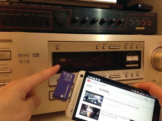 Encienda el transmisor de música AFM cambiar para que coincida con el presente en el receptor estéreo.