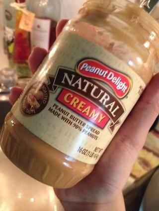 Ahora la mejor parte .... la mantequilla de maní! Me gusta usar una crema de cacahuate todos naturales en general. El tipo de mantequilla de maní ganado't affect flavor at all. When mixed you'll ALWAYS get the same taste!