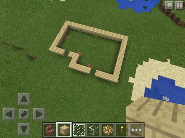 En segundo lugar usted necesita para hacer que el inicio de la casa, piensa en él como dos rectángulos pero es un poco más pequeño