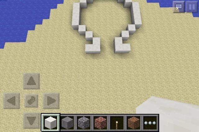 Ahora hice un agujero que había dos cuadras de ancho