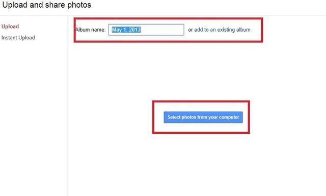 Aquí usted puede o título de su álbum o seleccione uno existente. Luego haga clic en Seleccionar fotos de tu ordenador.