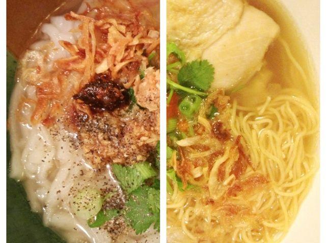 Cómo hacer asiática Chicken Noodle Soup Con 2 Dif fideos Receta