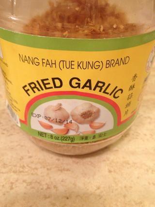 Pero si yo no't have enough garlic on hand, I use this.