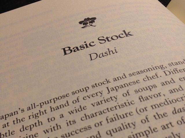 Cómo hacer Dashi Receta