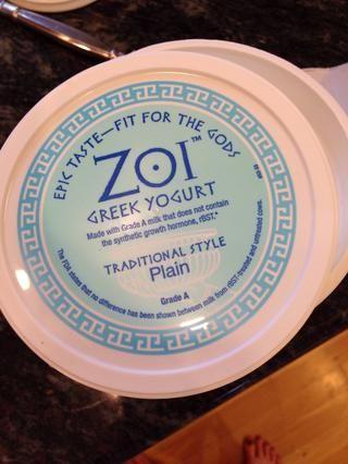 Mientras espera, apoderarse de su yogur griego para la salsa tzatziki!