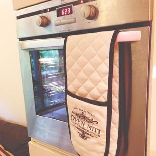 Ponga el horno en 200 grados celcius