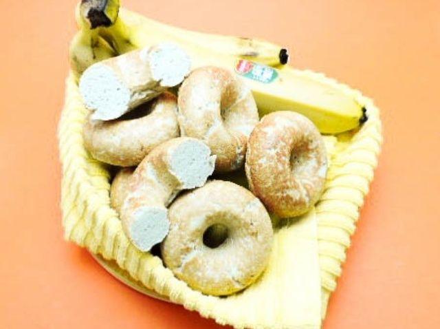 Cómo hacer fácil saludable plátano proteína Donuts Receta