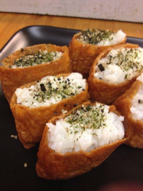 Cómo hacer Inari Sushi Receta