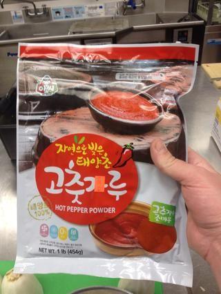 Kochukaru. (Usted debe ser capaz de encontrar esto en un supermercado asiático.)