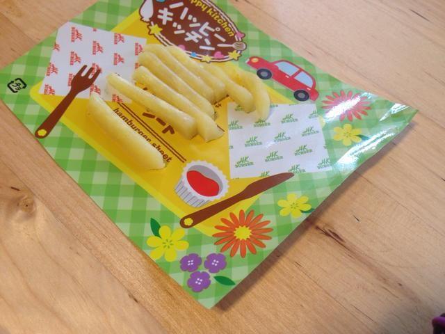 ¿Qué tan realista !!! Fries se hacen !! ** Información extra ** kits Popin Cookin se hacen fuera de los aromas naturales y colorings-- No No.5 Rojo aquí !!! Ellos usan cosas como el jugo de remolacha y extractos de plantas para el color