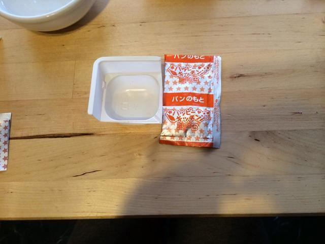 Momento de hacer algo Pan !!! Obtener NARANJA Paquete Pan Mix, Plaza de mezcla bandeja y Agua