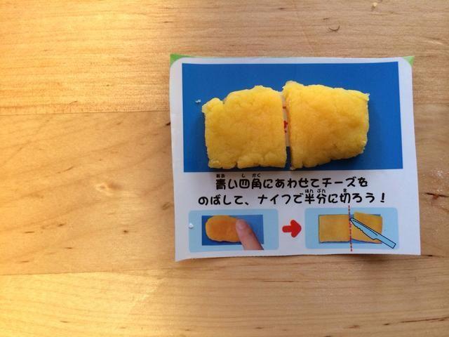 Como se puede ver mi queso es un poco apagado, pero todavía funciona! Amasar y queso tramo lo más que pueda sin que cayendo a pedazos, luego se corta por la mitad