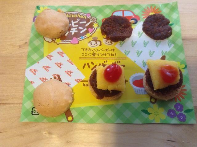 Construir un autobús de dos pisos Burger-pan, hamburguesa, queso, salsa de tomate ...