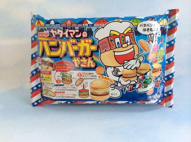 Cómo hacer Meiji Yataiman hamburguesa DIY Receta caramelo japonesa