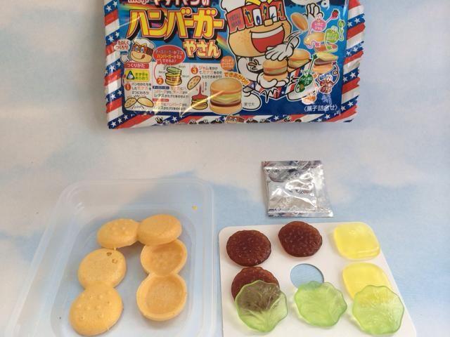 PREP vuestra asamblea hamburguesa Estación-Eliminar todos gomitas de la bolsa y colóquela en la estera