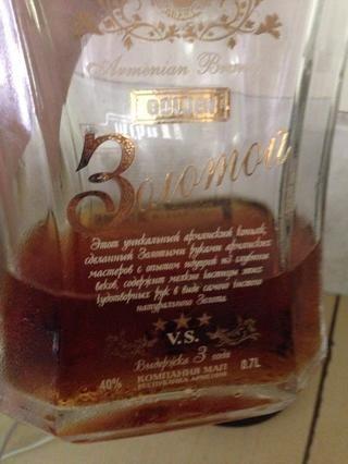 Añadir un buen brandy de calidad (opcional) y la vainilla