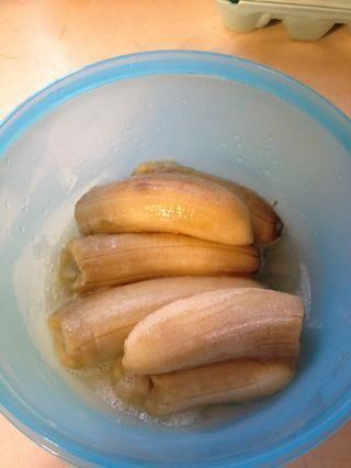 Los plátanos son calentados a un estado muy suave.