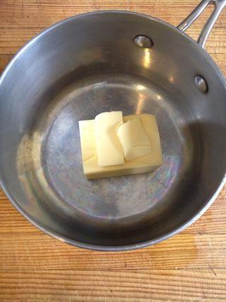 En primer lugar ajustar la escala de mantequilla
