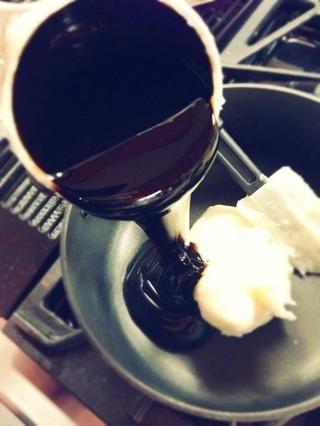 Añadir 1 taza de melaza.