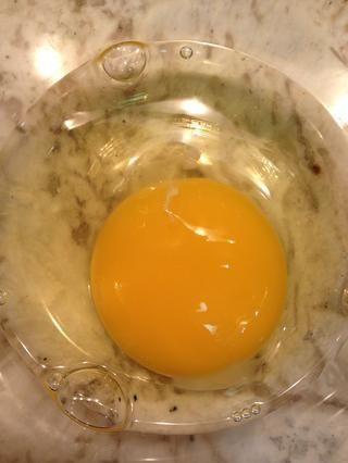 Añadir el huevo.