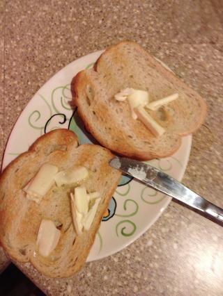 Mantequilla el pan amargo ...